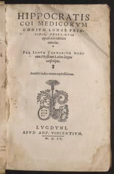 Hippocrates, Hippocratis coi medicorum omnium longe principis…, title page