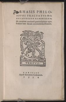 Razi, Rhasis philosophi tractatus nonus ad regem Almansorem…, title page